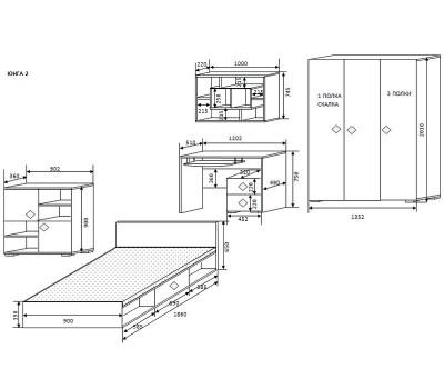 Мебель для детей и подростков «Юнга-2»