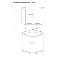 Дополнительная угловая секция для кухни - ШВУ 850
