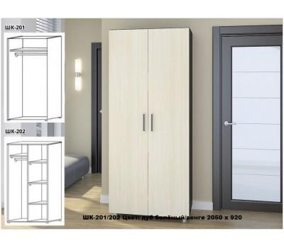 Шкаф двухдверный распашной «ШК 201»