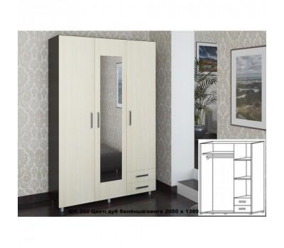 Шкаф распашной «ШК 302»